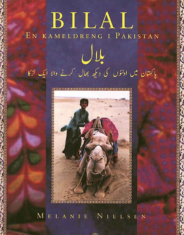 Bilal – En kameldreng i Pakistan